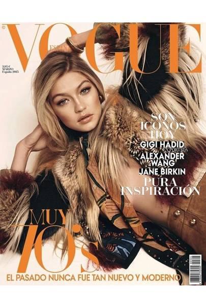 Vogue Spain, March 2015