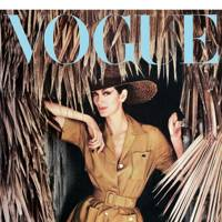 July 1959 Vogue Cover