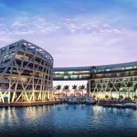 Abu Dhabi Edition
