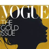 Vogue Cover, December 2000
