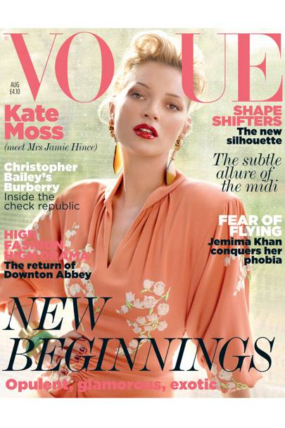 Vogue cover, August 2011