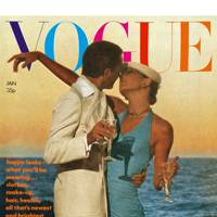 Vogue Cover, January 1974