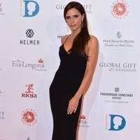 The Global Gift Gala, London – November 30 2015