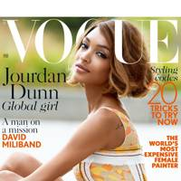 Vogue cover, February 2015