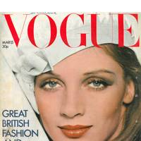 Vogue Cover, March 1973