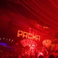 Pacha, Ibiza, on Sundays