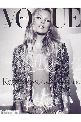 Vogue Paris, January 2006