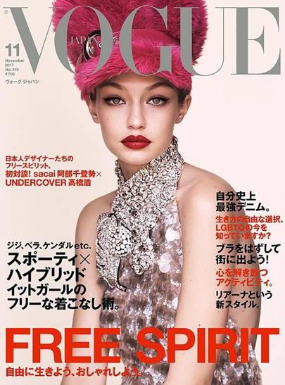 Vogue Japan, November 2017