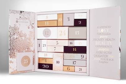Glossybox All I Want Advent Calendar