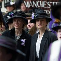 Suffragette: Charity Film Screening, March 8
