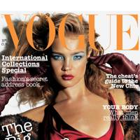 Vogue Cover, September 2003
