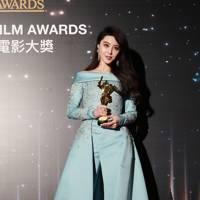 Asian Film Awards, Hong Kong - March 21 2017