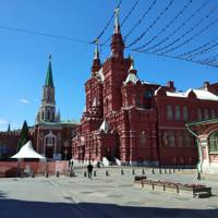 Red Square / St Basil's Cathedral