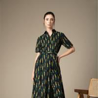 Amara dress by Danielle Fichera