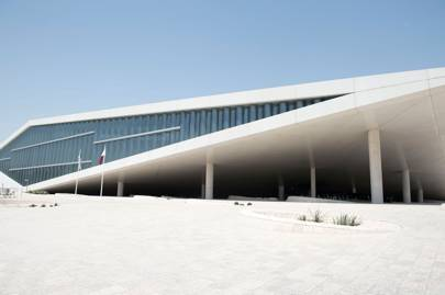 The State-Of-The-Art Resource: Qatar National Library