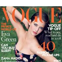 Vogue Cover, January 2008