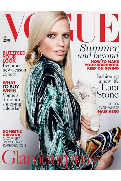Vogue cover, August 2015 #1