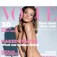 Vogue Cover, June 2009