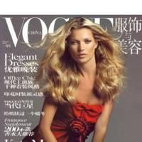 Vogue China, January 2006