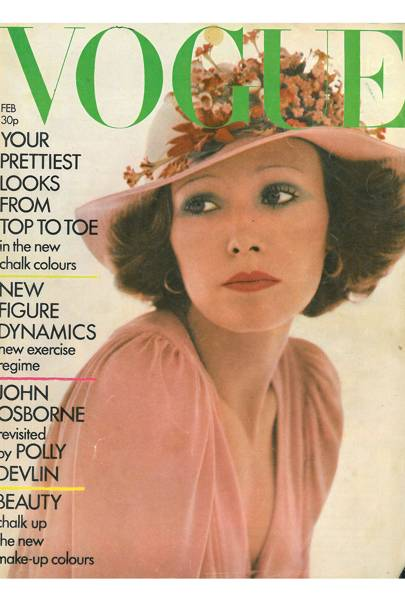 Vogue Cover, February 1973