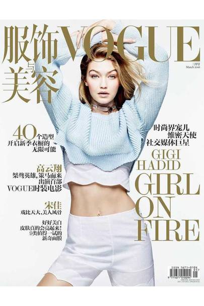 Vogue China, March 2016