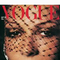 Vogue Cover, September 1973