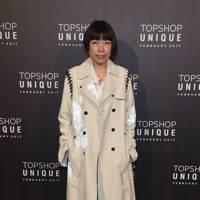Topshop Unique show - February 19 2017