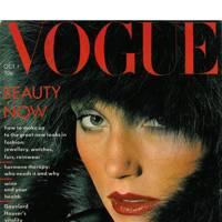 Vogue Cover, 1975