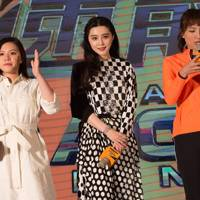 The Amazing Race China Press Conference, Beijing - June 11 2017