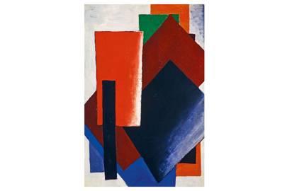 See: Scottish National Gallery of Modern Art