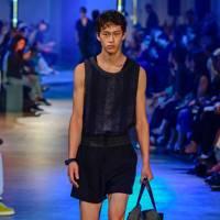 66c48960bd Cerruti 1881 Spring/Summer 2019 Menswear | British Vogue