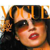 February 2000
