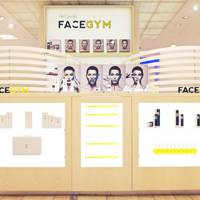 The beauty fix: Face Gym