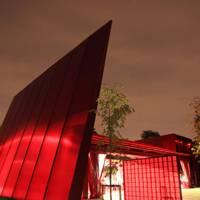 Serpentine Gallery, London