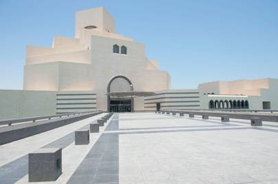 The Cultural Icon: Museum of Islamic Art