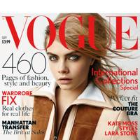 Vogue cover, September 2014