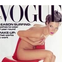 British Vogue, January 1995