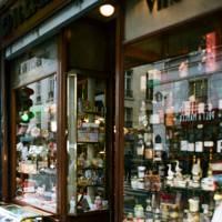 The Foodie Pit-Stop: Confiserie Tétrel