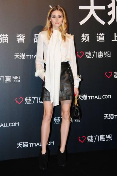 Tmall.com event, Shanghai - March 30 2016