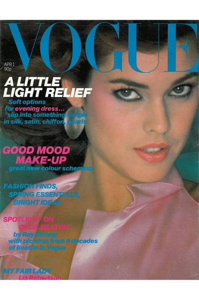 1 April 1980