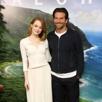 Aloha press confernce, London - May 16 2015