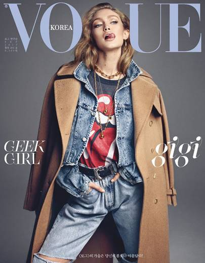 Vogue Korea, September 2017