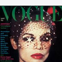Vogue Cover, March 1974