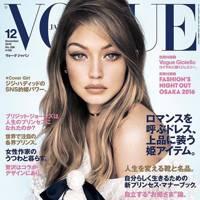 Vogue Japan, December 2016