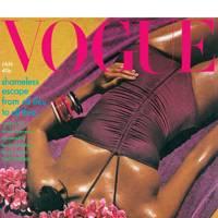 Vogue Cover 1975