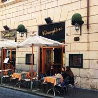 Stop: Ciampini