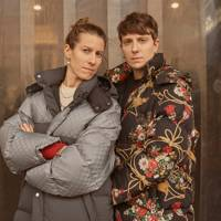 "59077b40c Visit Gucci. ""Our work stems from the desire to want to share a look at  something or someone,"" explain F. De Isabella and Sara Leghissa,  co-founders of ..."