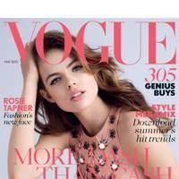 #MayVogue – More Dash Than Cash Spring Supplement
