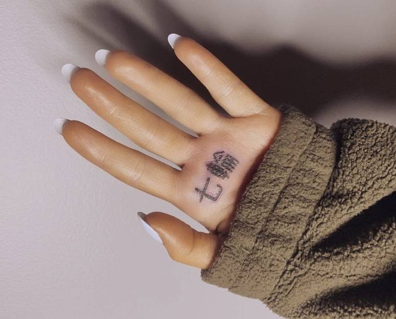 Ariana Grande S New Tattoo Does Not Say 7 Rings Unfortunately